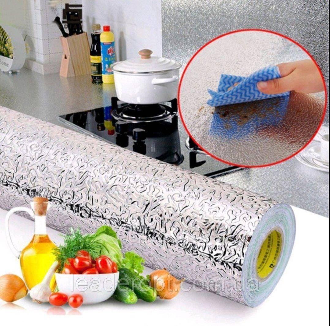 Кухонні маслостійке водонепроникна наклейка для плити з алюмінієвої фольги
