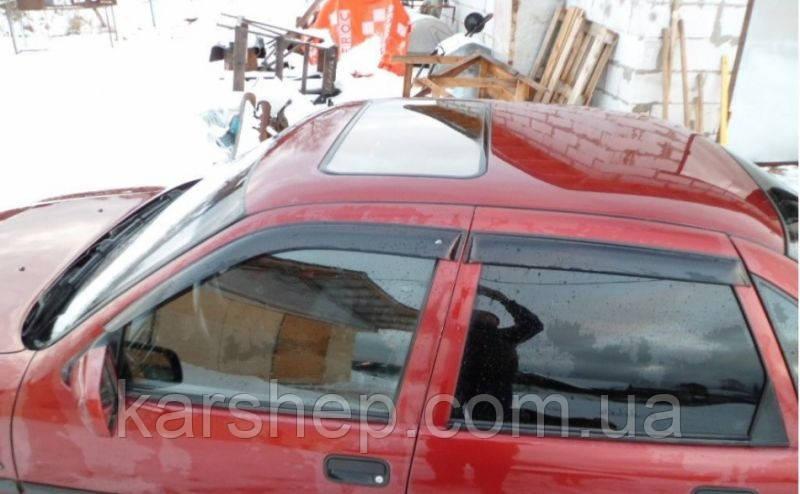 Ветровики на Opel Vectra A Sd 1988-1995