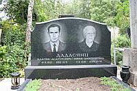 Памятник на двоих № 315