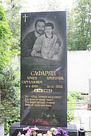 Пам'ятник на двох № 316