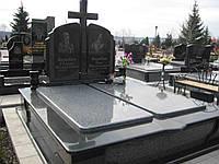 Памятник на двоих № 317