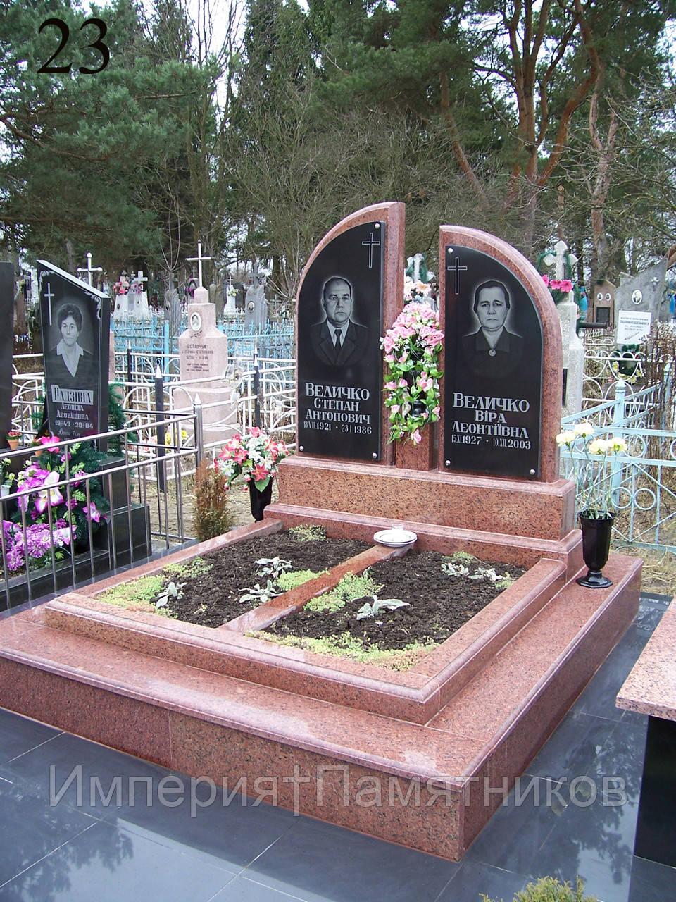 Памятник на двоих № 318