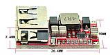 Понижающий стабилизатор напряжения  5V 3A USB mini, фото 5