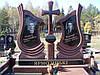 Памятник на двоих № 327