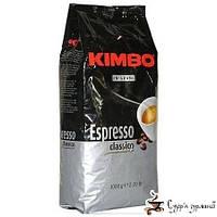 Кофе в зернах Kimbo Espresso Классик 1кг