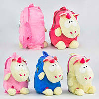 Рюкзак детский С 29221 (260) 4 цвета