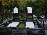 Памятник на двоих № 336