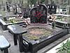 Памятник на двоих № 337