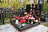 Памятник на двоих № 341