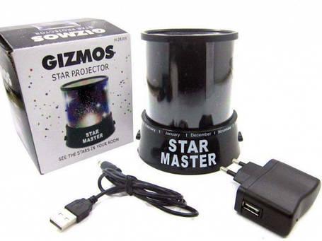 Проектор звездного неба Star Master + юсб + 220 (Стар Мастер стармастер), фото 2