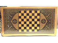 Нарды + шахматы + шашки. Бамбук