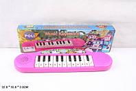 Музыкальный орган 5512