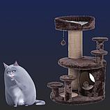Игровые городки и домики для котов и кошек средние <1,25 м