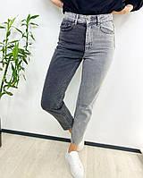 Двоколірні джинси Мом