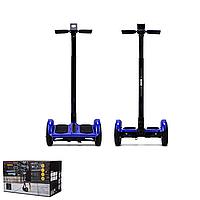 Гироскутер Remax Lethen self-balance car RT-BC01 Blue КОД: 1823108
