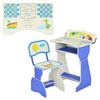 Детская регулируемая парта со стульчиком Bambi HB 2075-01-7, синяя