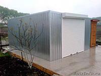 Железный разборный гараж
