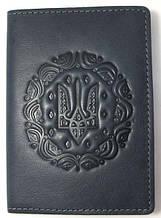 Обложка на паспорт Turtle B5148K Темно-синий, КОД: 1633860