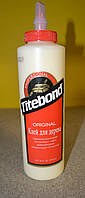 Профессиональный  столярный клей D3  Titebond  Original (США) ( 473 мл), фото 1