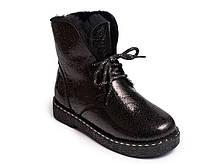Ботинки AQUAMARIN 17207 37 Черные, КОД: 908799