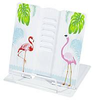 "Подставка для книг металлическая 18х15см ""Фламинго"", 1157DSCN"
