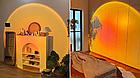 Проекційний світильник заходу і світанку Sunset Lamp USB для блогера, фото 8