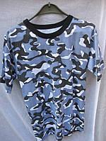 Камуфлированная футболка охрана город