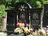Памятник на двоих № 346