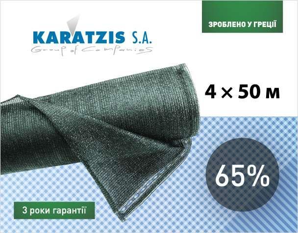 !Полімерна Сітка для затінювання 65% (4*50м)