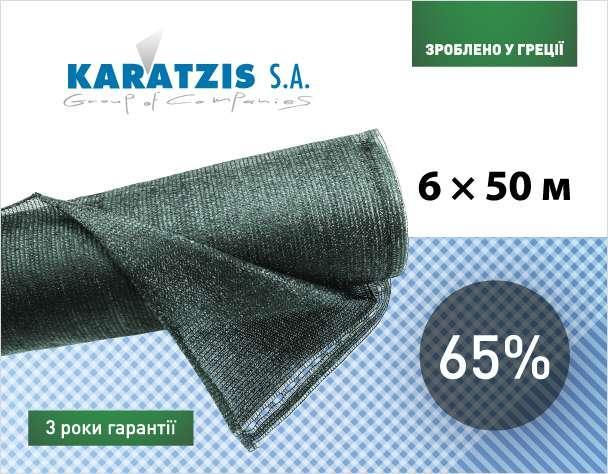 !Полімерна Сітка для затінювання 65% (6*50м)