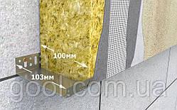 Профиль цокольный (стартовый) алюминиевый 103 мм длина 2,5 м.п для ваты и пенопласта 10см