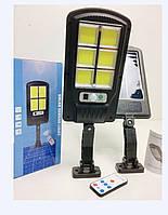 Уличный фонарь на столб с пультом на солнечных батареях Solar Light на 6 ламп SKL11-292612