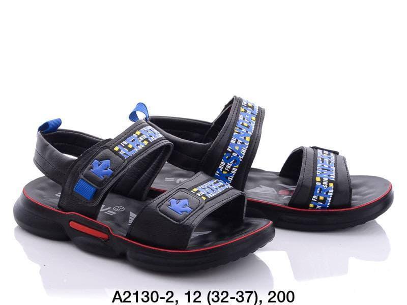 Детские босоножки сандали на мальчика размер 32-37