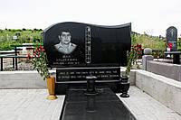 Памятник на двоих № 361