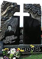 Памятник на двоих № 367