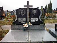 Пам'ятник на двох № 369