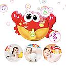 Іграшка дитяча для ванни піноутворювач Музичний краб з 18 місяців, фото 4