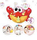 Игрушка детская для ванны пенообразователь Музыкальный краб с 18 месяцев, фото 4