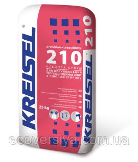 Клей для плит из пенополистирола STYROPOR-KLEBEMÖRTEL 210, Kreisel (Крайзель)