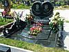 Памятник на двоих № 373