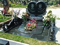 Памятник на двоих № 373, фото 1