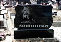 Памятник на двоих № 375