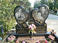 Памятник на двоих № 377