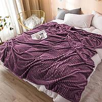 Покрывало плед на диван Шарпей в полоску Рубчик, Сиреневый, 150х200