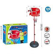 Набор для игры в баскетбол 1703A