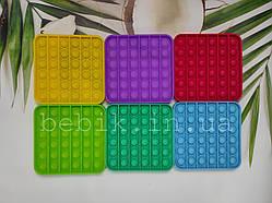 Сенсорная антистресс-игрушка Поп-ит в форме квадрата
