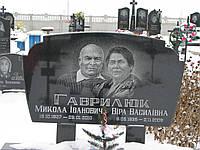 Памятник на двоих № 388