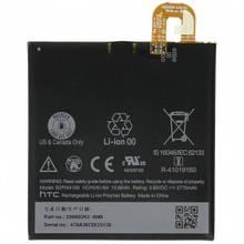 Аккумулятор HTC B2PW4100 для Google Pixel 2770mAh
