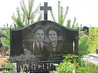 Памятник на двоих № 391