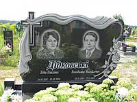 Памятник на двоих № 393